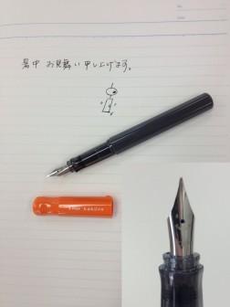 文房具ブログ7月号