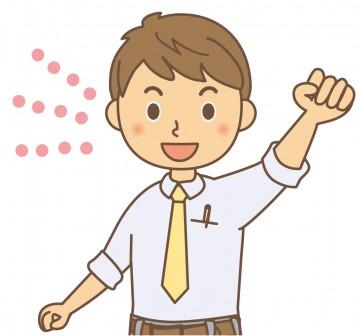 インフォメーション | 税理士法人中山会計 (石川県金沢市)  » Blog Archive   » 黒字第十五条「投資という言葉を使う」