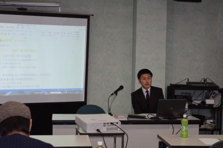 田村さんセミナー