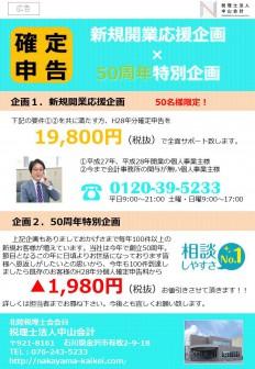 0204198ポストカード(2.3月用)1