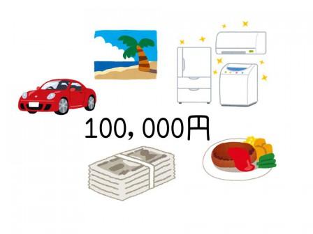 プレゼンテーション10000055