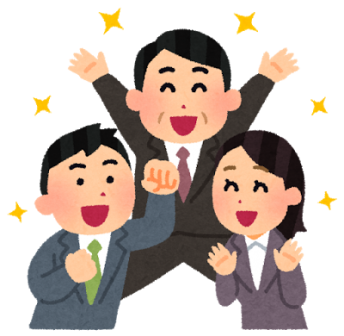business_group_happy